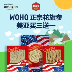 买三送一 健康送家人送自己10周年独家:Amazon精选WOHO花旗参、海参、滋补保健品