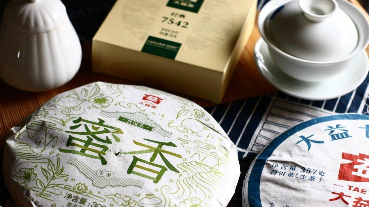 大益TAETEA普洱茶| 中国普洱茶第一品牌,你值得拥有!