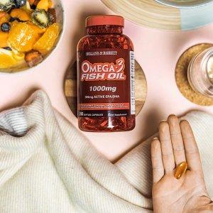Omega 3 鱼油 250粒