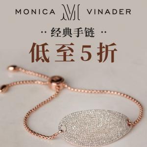 低至5折 €48即可收黑五价:Monica Vinader 限时大促 精选友谊手链降价仅一天