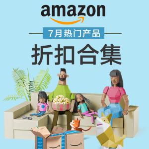 Amazon热品清单 AKG N5005 5单元圈铁$552,维骨力绿瓶120粒$12