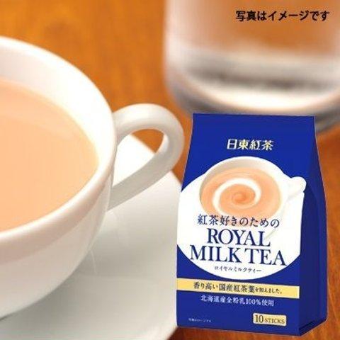 6.1折 €6.28收10包Nitto Kocha 日东红茶牌皇家奶茶 香气浓郁 口感顺滑