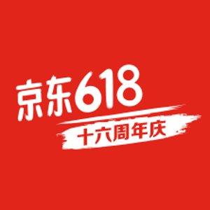 抢618神卷 最高可享满¥199减100京东全球售 618十六周年庆大促 免费领取50元运费券