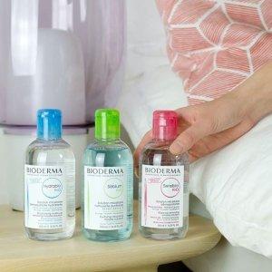 变相48折 500ml红瓶卸妆仅£9.48史低价:贝德玛精选护肤产品热促 人手一瓶的卸妆水你还没有吗