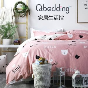 Cotton quilt up to $30 offQbedding Bedding & Home