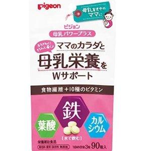 4.8折 6袋直邮到手价$75.79Pigeon 贝亲孕产妇母乳营养片钙铁叶酸综合维生素90粒