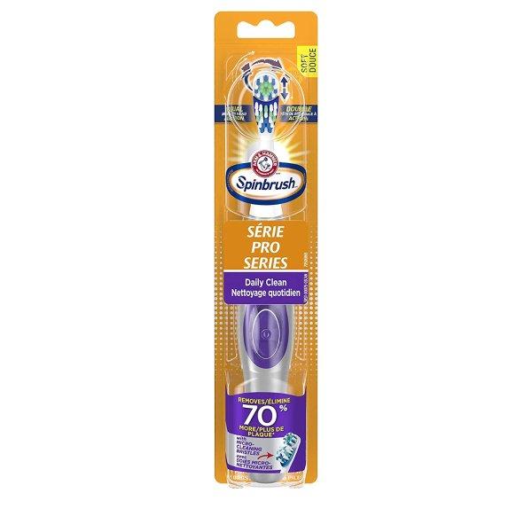 PRO 电动牙刷