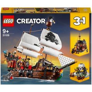LEGO Creator 海盗船31109,有三种拼搭模式
