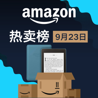 Kindle电子书$35 表面清洁剂$1.5Amazon折扣清单  iPad 9 $299, MagSafe 充电器$27