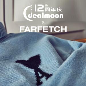 9折!CDG爱心T恤£5012周年独家:Farfetch 独家时尚大促 CDG、AMI、Loewe、麦昆都有