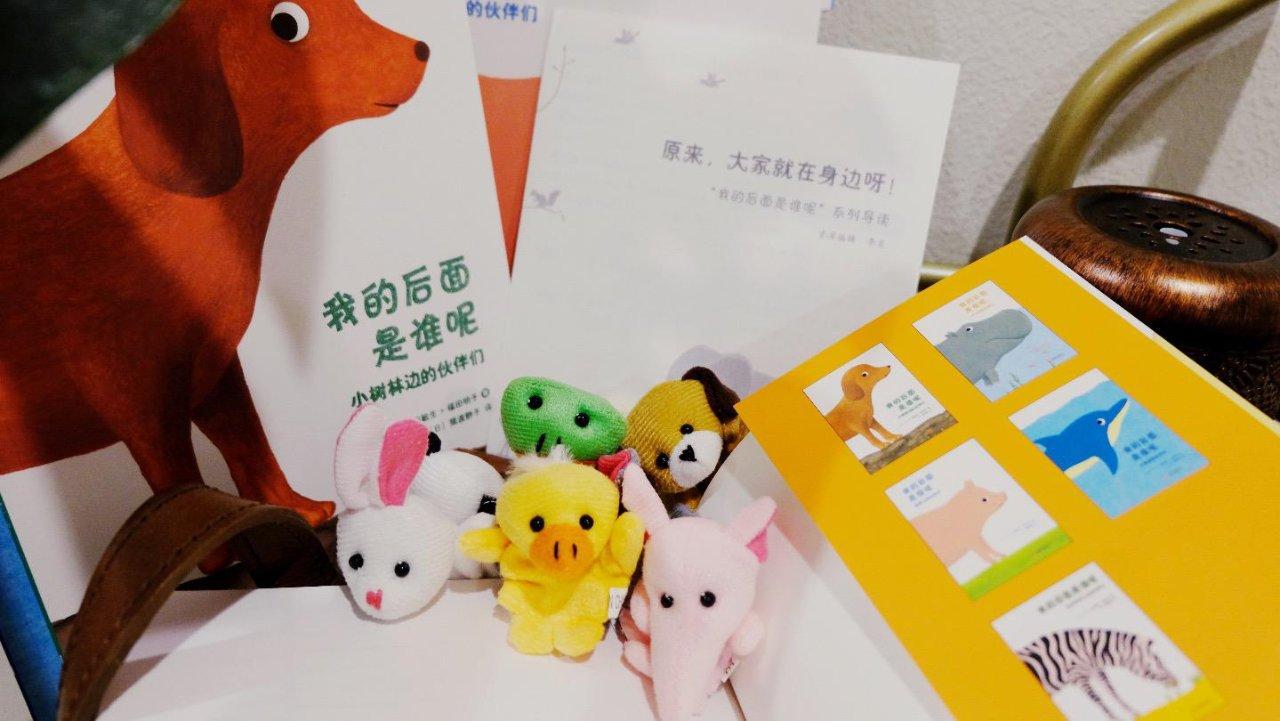 新手妈妈笔记No.27 2岁以下的幼儿读物 -熊猫盒子测评