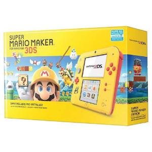 $79网络周一: Nintendo 2DS 《马里奥制造》同捆套装