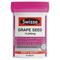Swisse 澳洲葡萄籽精华天然抗氧化 60粒
