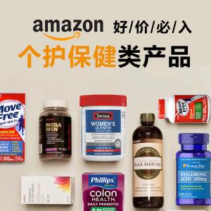 Amazon 个护保健类产品 好价必入Move Free红瓶史低$16,飞利浦4100电动牙刷$39