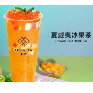 $2.99(原价$6.5)悉尼Cheer Tea 奶茶、水果茶、芝士奶盖等热卖