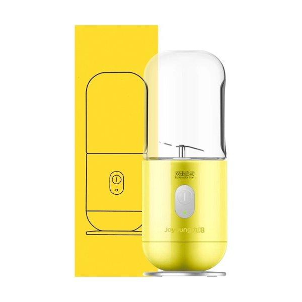 迷你破壁简易清洗无线充电随身果汁机 JYL-C902D 黄色 350ml - 亚米网