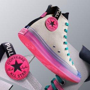 变相4.2折 £28收经典帆布鞋Converse 人气帆布鞋限时折上折 经典百搭 价格便宜的不像话!