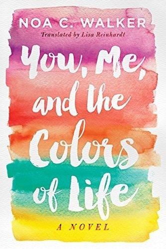 你,我和生活的色彩 Kindle版