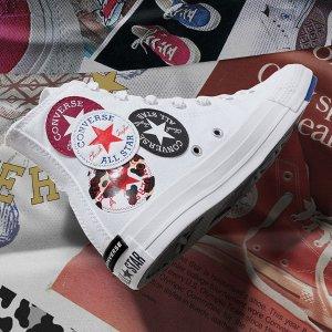 低至7折+额外6折+包邮Converse官网 Chuck Taylor系列经典帆布鞋折上折