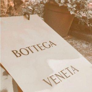 全场8.5折 €187收卡包Bottega Veneta 葆蝶 小黑五大促 经典男士编织卡包史低价