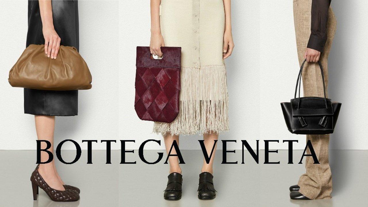 除了红翻时尚圈的云朵包,Bottega Veneta还有哪些包款值得入手?