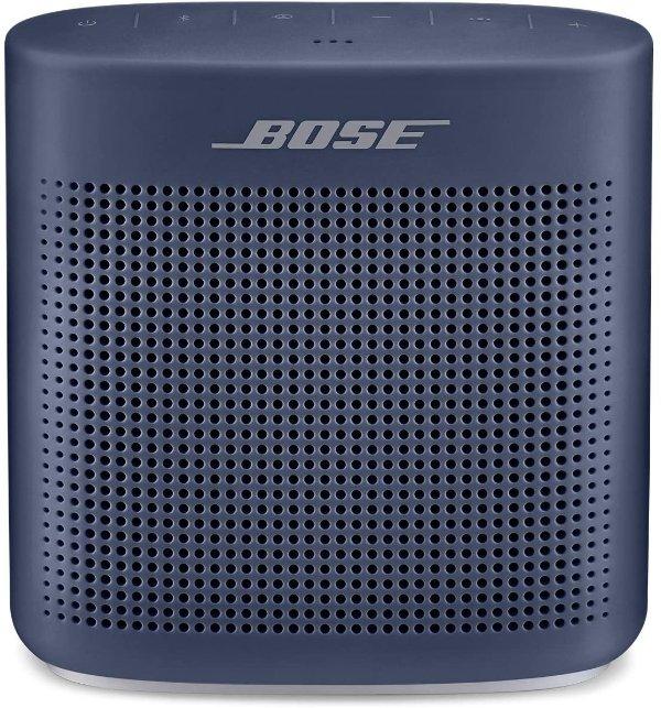Bose SoundLink Color II 便携式蓝牙音箱
