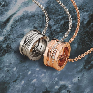 Up to 61% OffDealmoon Exclusive: Bvlgari Luxury Jewelry