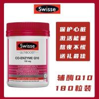 Swisse Wellness 辅酶 Q10  180粒