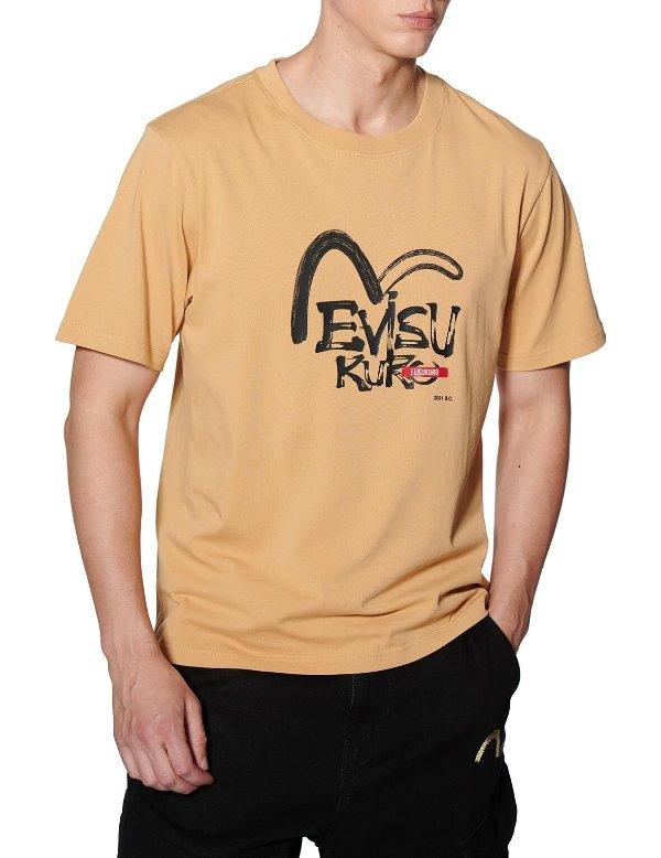 海鸥Logo T恤