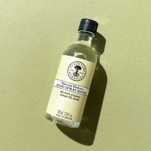 99.9%的细菌率 打包价更优惠Neal's Yard Remedies 70%酒精干洗手液、手部消毒喷雾热卖