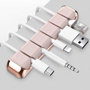 金属材质 可放5条数据线数据线收纳