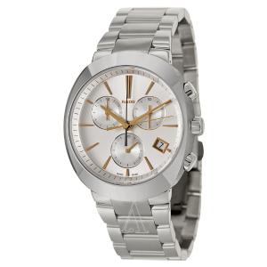 EXTRA $100 OFFRado Men's D-Star Chronograph Watch R15937113