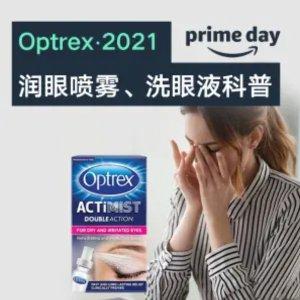 €12入黑科技眼喷 留学生必备Optrex英国专业眼部护理 润眼喷雾、洗眼液使用科普