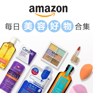 凑单必备 收Milani CPB同款眼影Amazon美妆每日好物Top20合集 持续更新  谁说平价没好物
