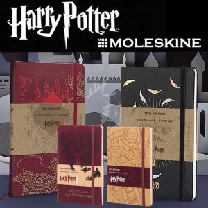 低至5折 $17.5起Moleskine 高品质笔记本 哈利波特系列大促 附赠贴纸