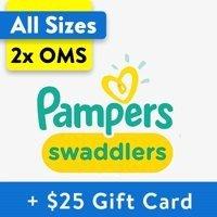 Swaddlers 婴儿纸尿裤两箱,以1号396片为例