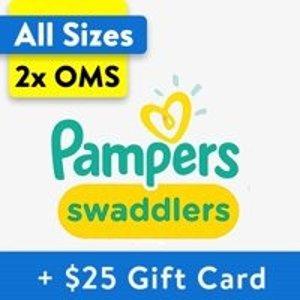 Pampers$25 礼卡Swaddlers 婴儿纸尿裤两箱,以1号396片为例