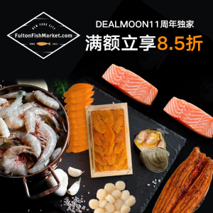 15% Off on Orders $150+Today Only: Fulton Fish Market Fresh Seafood Sale