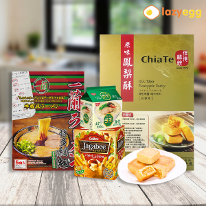 Up to 40% off Lazyegg Japanese and Taiwanese Snack Sale