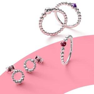低至4折Pandora 精美串珠、戒指、手镯 一颗一串随你搭配