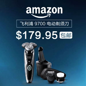 $179.95Philips Norelco Electric Shaver 9700 with Cleansing Brush
