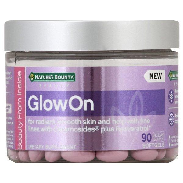 GlowOn 氧化亮白肌肤胶囊