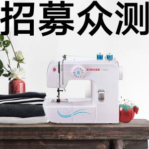 Amazon畅销款,SINGER家用缝纫机旧衣摇身变新衣,家居小物DIY