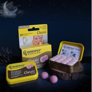 低至€0.72/对 隔音安睡法宝Ohropax 德国降噪耳塞多款热卖 记忆海绵材质超柔软