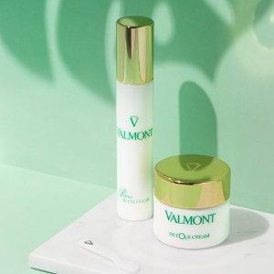 $197.68(原价$263)Valmont 法尔曼原肌B-Cellular活肤精华特卖 奢华抗老