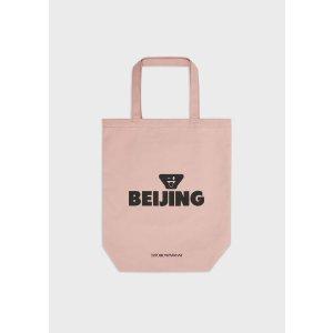 Emporio ArmaniCity Print Shopper Bag for Unisex | Emporio Armani