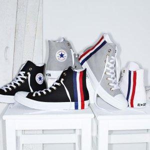 正价商品85折 £43收新款环保鞋Converse 全场闪促中 轻松get新品环保帆布鞋