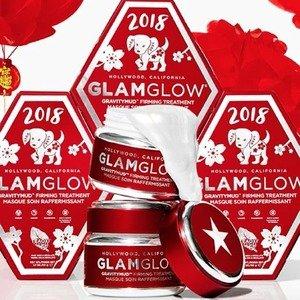 $69  高颜值限量款上新:Glamglow 新年提拉紧致面膜热卖 狗年旺旺