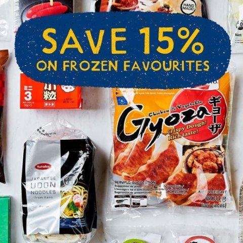 低至5折 冷冻食品8.5折Japan Centre 日本线上便利店 美食好价捡漏