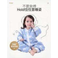 南极人婴儿分腿睡袋春秋纯棉纱布四季通用